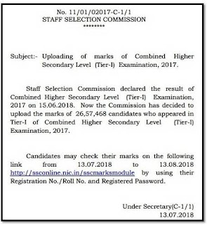 Direct Link to Check SSC CHSL (Tier-1) 2017-18 Marks