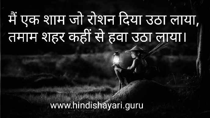 Two Line Hindi Shayari, latest Two Line Hindi Shayari,photo and shayari ,collection of two lines Hindi Shayari, two lines Hindi Shayari for lovers,super hit shayari hindi