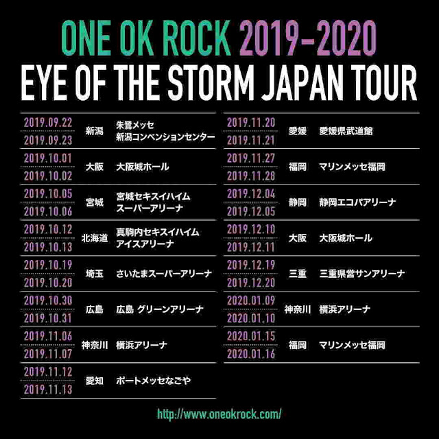 ONE OK ROCK 2019-2020 EYE OF THE STORM JAPAN TOUR