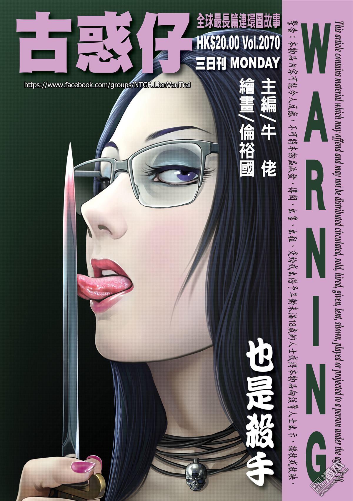 Người Trong Giang Hồ RAW chap 2070 - Trang 1