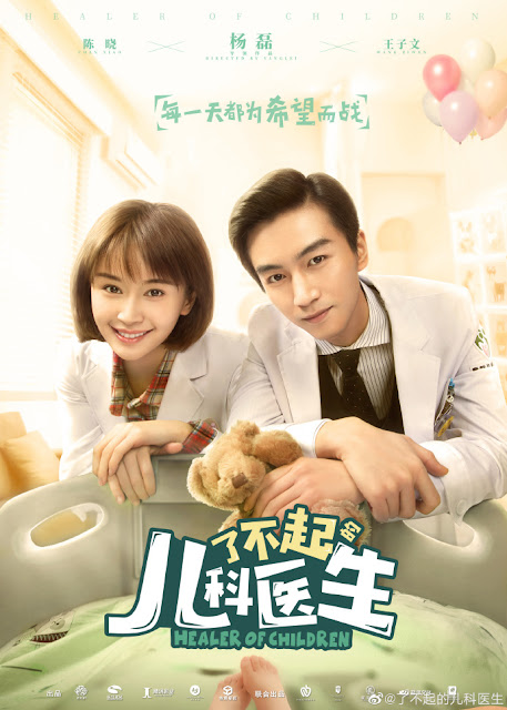 healer of children chinese medical drama