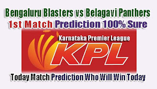 WHO WILL WIN TODAY KPL T20 MATCH