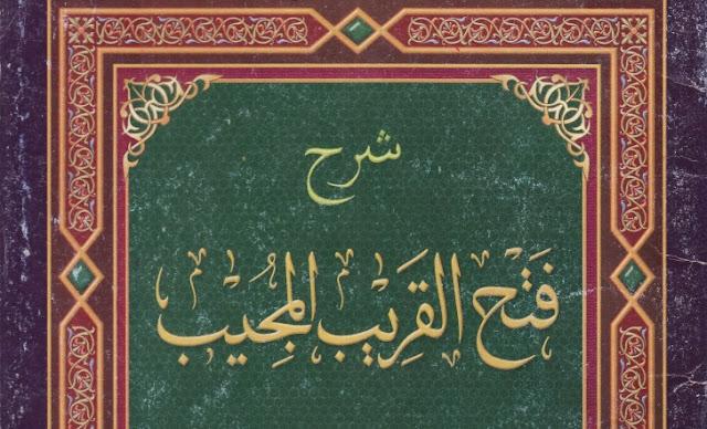fathul qorib ibnu qosim pdf download pegon