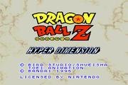 لعبة قتال و مغامرات دراغون بول زد ثلاثية الابعاد Dragon Ball Z – Hyper Dimension