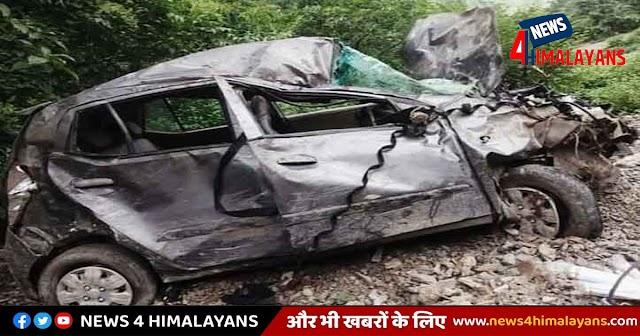 हिमाचल: खाई में जा समाई तेज रफ़्तार कार- उड़े परखच्चे, सवार था JBT टीचर