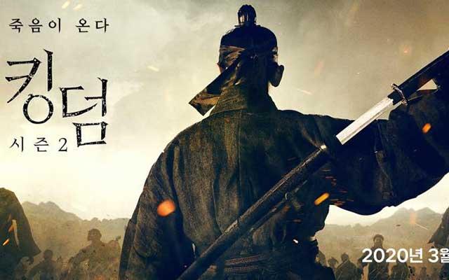 Download Drama Korea Kingdom Season 2 Batch Subtitle Indonesia