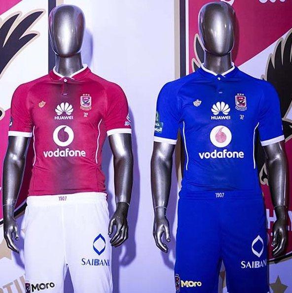 Al-Ahly apresenta suas novas camisas para o Campeonato Egípcio ... 9563ec5aa5322