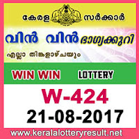 KERALA LOTTERY, kerala lottery result win win ,kl result yesterday,lottery results, lotteries results, keralalotteries, kerala lottery,   keralalotteryresult, kerala lottery result, kerala lottery result live, kerala lottery results, kerala lottery today, kerala   lottery result today, kerala lottery results today, today kerala lottery result, kerala lottery result 21.8.2017 Win win   Lottery W-424, Win win Lottery, Win win Lottery  today result, Win win Lottery  result yesterday, win win Lottery w-  424, win win Lottery 21.8.2017, 21-8-2017 kerala result