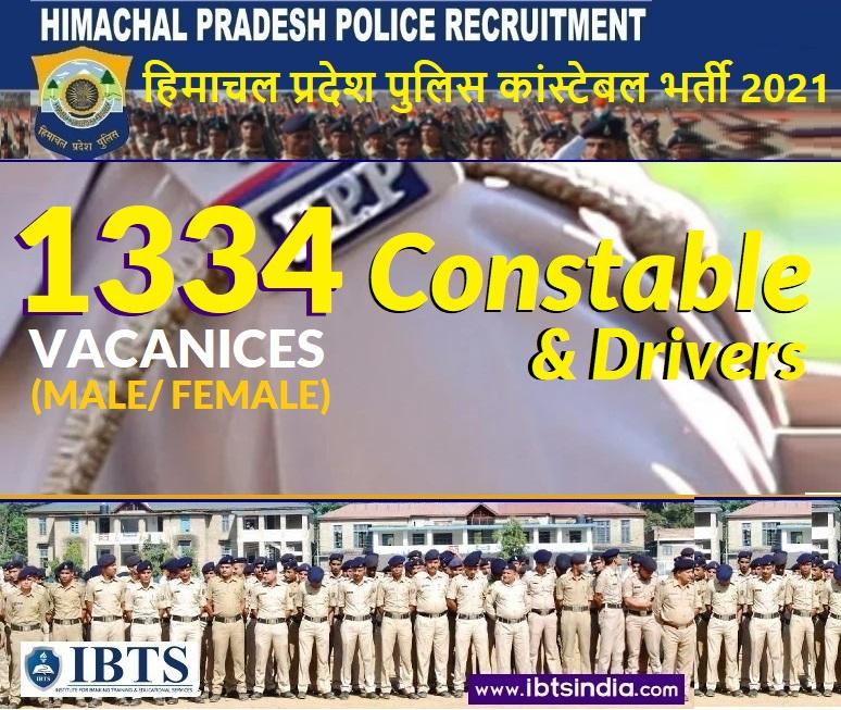 HP Police Recruitment 2021-1334 HP Police Constable Vacancies Notification PDF, Apply Online