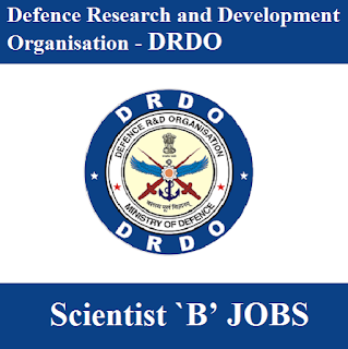 Defence Research and Development Organisation, DRDO, freejobalert, Sarkari Naukri, DRDO Answer Key, Answer Key, drdo logo