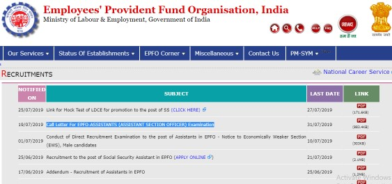 EPFO Social Security Assistant Admit card 2019