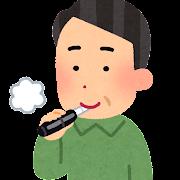 電子タバコを吸う人のイラスト(中年男性)