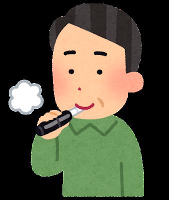 電子タバコを吸う人のイラスト