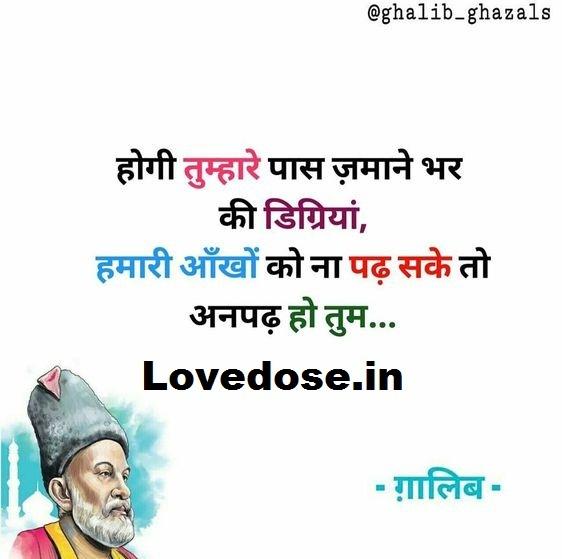 Love Status - Cute Love Status For Whatsapp & Facebook In Hindi/English