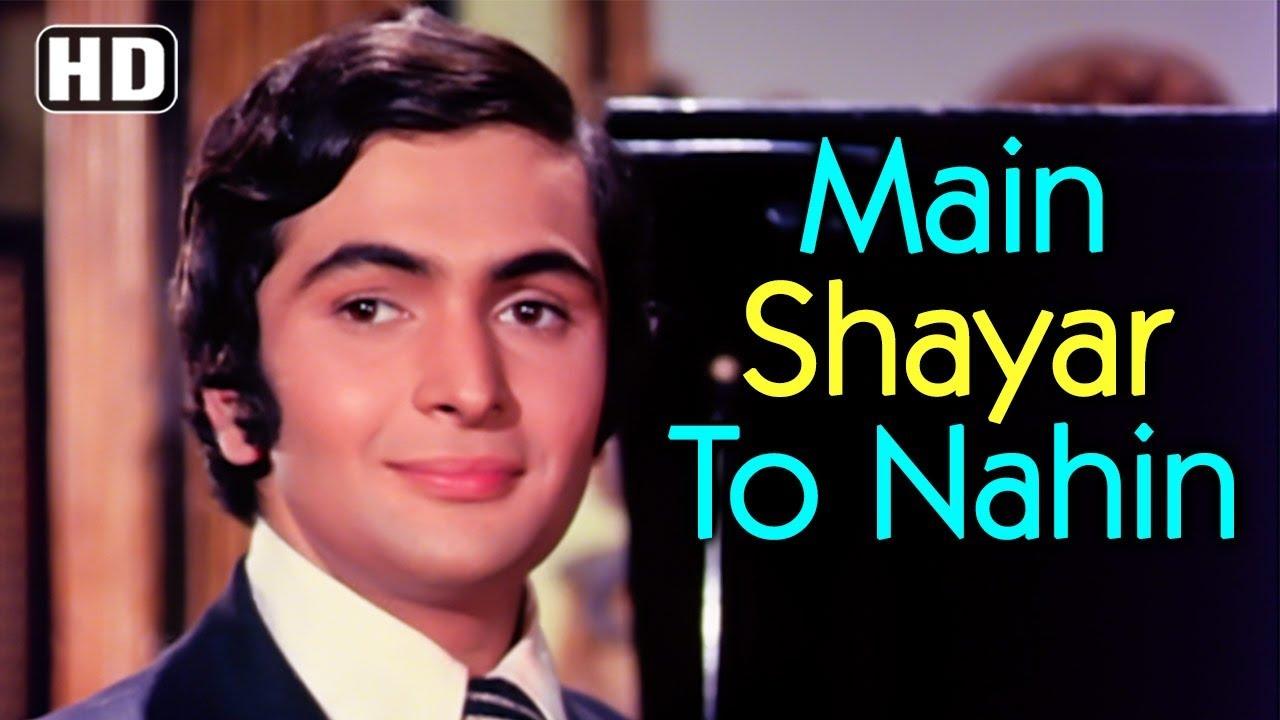 मैं शायर तो नहीं Main shayar to nahin lyrics in Hindi Bobby Shailendra Singh old Hindi Bollywood Song