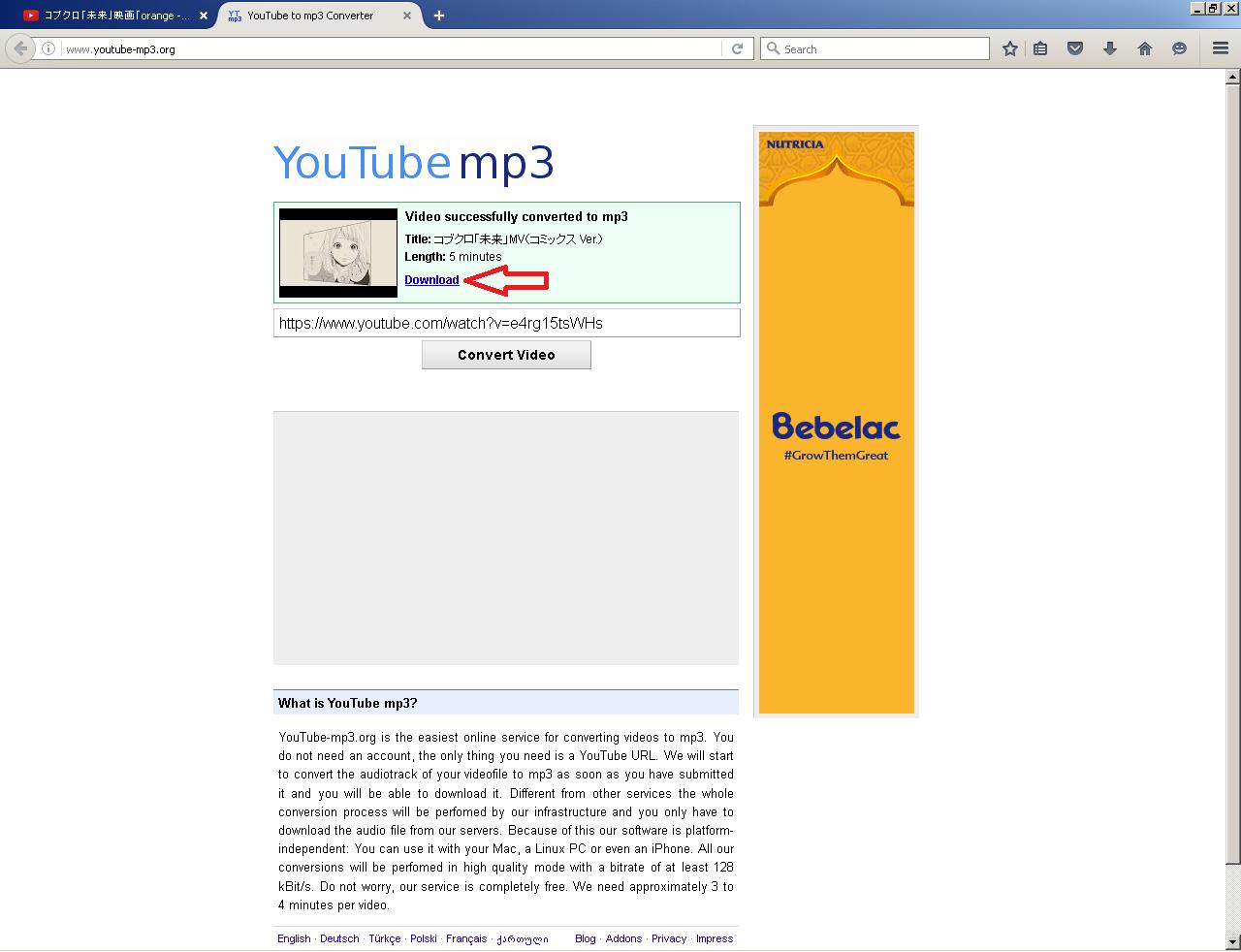 Cara Download File MP3 atau Musik dari Video Youtube Tanpa