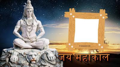 Mahakal photo frame editor online