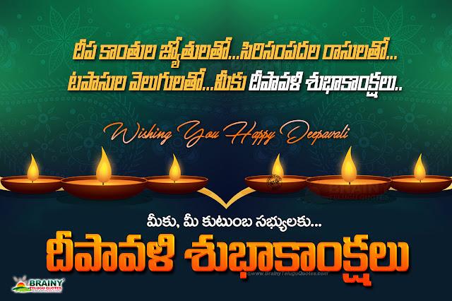 happy diwali quotes greetings, deepavali greetings quotes in telugu, deepavali hd wallpapers png images free download