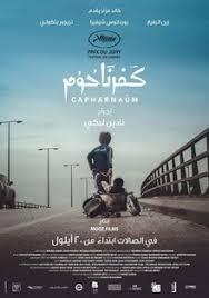 3 أفلام عربية وصلت للعالمية