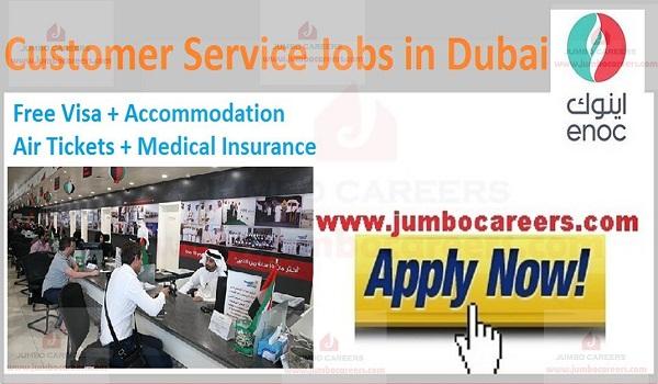 All new jobs in Dubai customer service,
