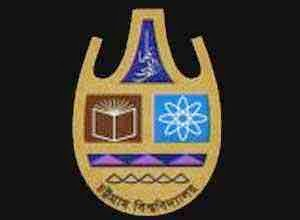 Chittagong University Admission Result 2016-17