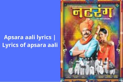 Apsara aali lyrics