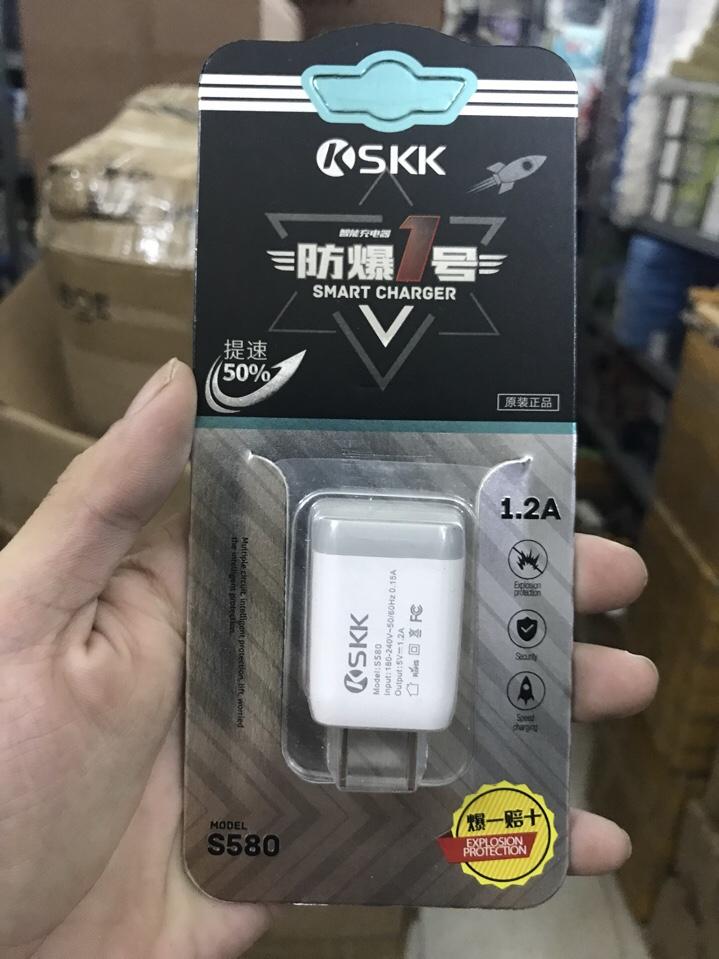 24k - Cóc sạc SKK S580 giá sỉ và lẻ rẻ nhất
