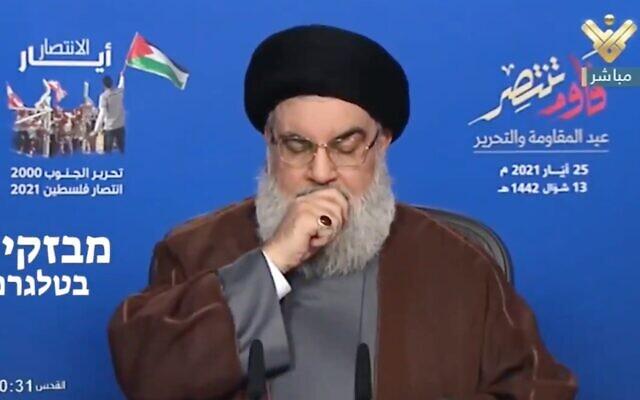 Nasrallah có thể đã mắc COVID viêm phổi Vũ Hán