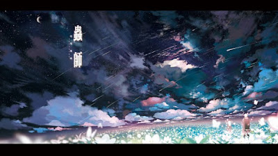 Mushishi Zoku Shou 2 (10/10) (116MB) (HDL) (Sub Español) (Mega)