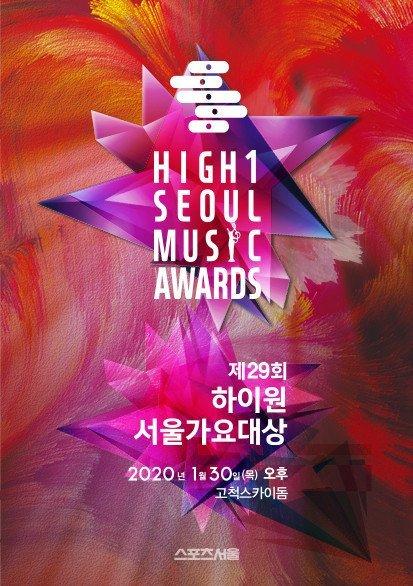 'Seul Müzik Ödülleri' IZ*ONE için oy veren hesaplarda şüpheli etkinlik keşfetti