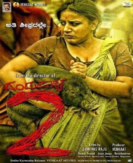 Dandupalya 2 2020 Hindi Dubbed 480p HDRip x264 AAC 360MB Download