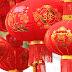 Китайско летоброене. В навечерието на годината на земното прасе