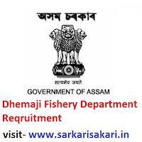 Dhemaji Fishery Department Reqruitment
