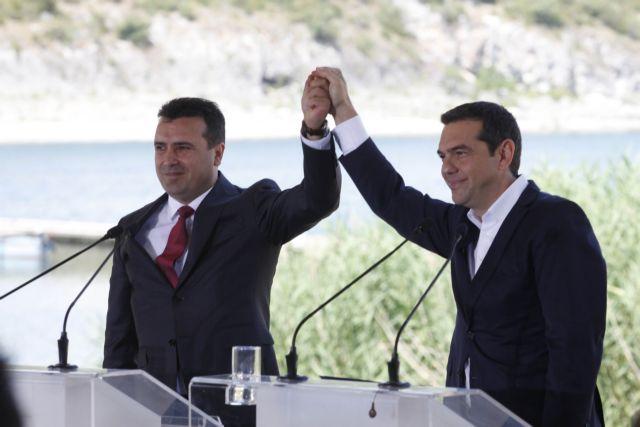 Ο Τσίπρας δικαιώνει Ζάεφ για «μακεδονική εθνότητα»