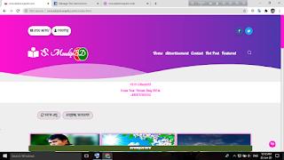 SMsudipBD.Wapkiz.Mobi Site Header Code Don't Miss Part - 02