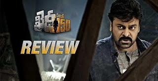 Khaidi No 150 Review