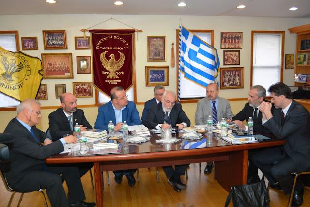 Τα θέματα των απανταχού Ποντίων συζητήθηκαν σε συνάντηση στην Αστόρια