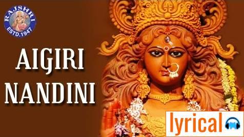 Aigiri Nandini Lyrics in English