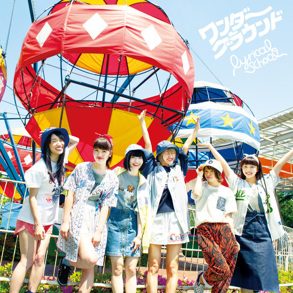 [Single] lyrical school – ワンダーグラウンド (2015.07.21/MP3/RAR)