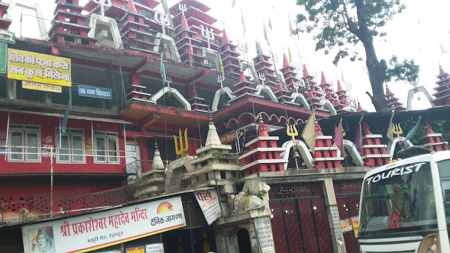 Nag Devta Temple Mussoorie