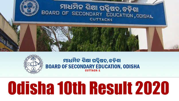 Odisha 10th Result 2020 || Odisha BSE Result 2020 || Odisha 10th Class Result 2020 @orissaresults.nic.in