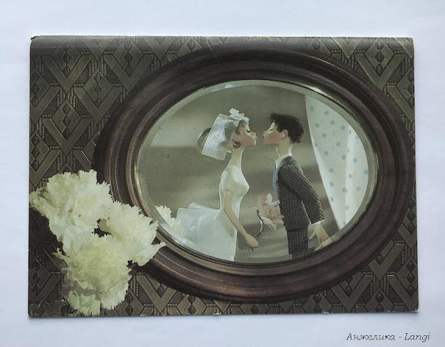 свадебные ретро-открытки