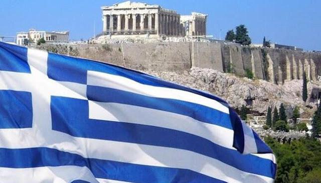 Η Ελλάδα, είτε νησιωτική είτε χερσαία, είναι ενιαία και αδιαίρετη