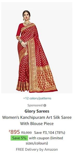 Buy Latest Sarees Online