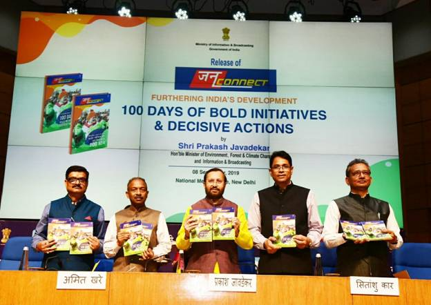Modi-100-days-report-card