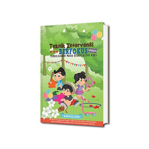 tibdpmbk-catalog