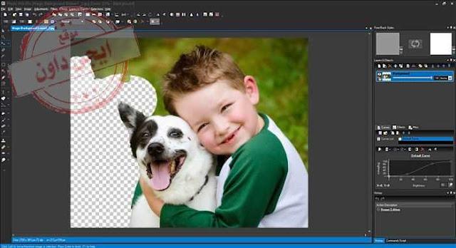تحميل افضل برنامج لتعديل الصور للكمبيوتر Photo Pos Pro 2020