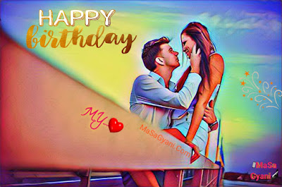happy birthday wishes for love lover simple 7