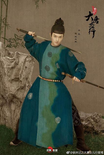 Tang Dynasty Women Yu Zheng drama Xu Kai