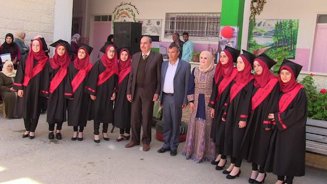 حفل تخرج فوج الرباط مدرسة بنات بيت اكسا